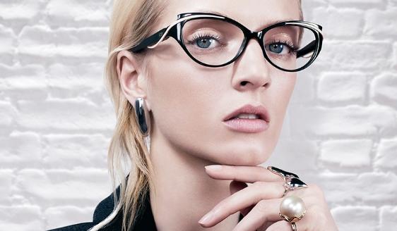 Coleção Óculos Dior 2019