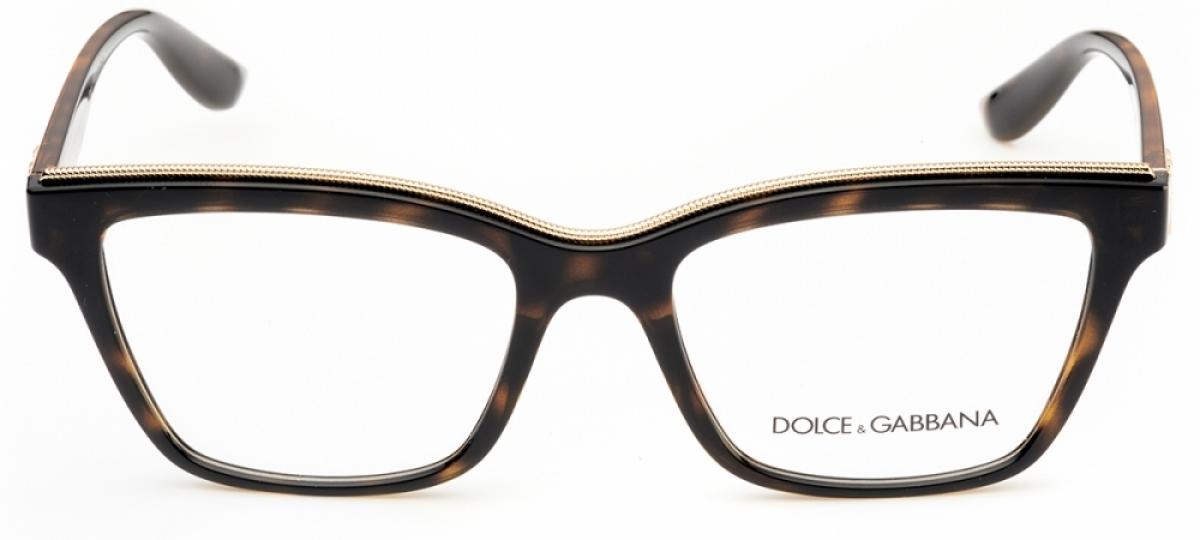 Thumb Óculos de Grau Dolce & Gabbana Devotion 5064 502