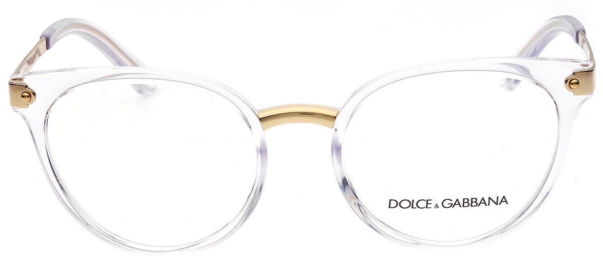 Thumb Óculos de grau Dolce & Gabbana Welcome 5043 3133