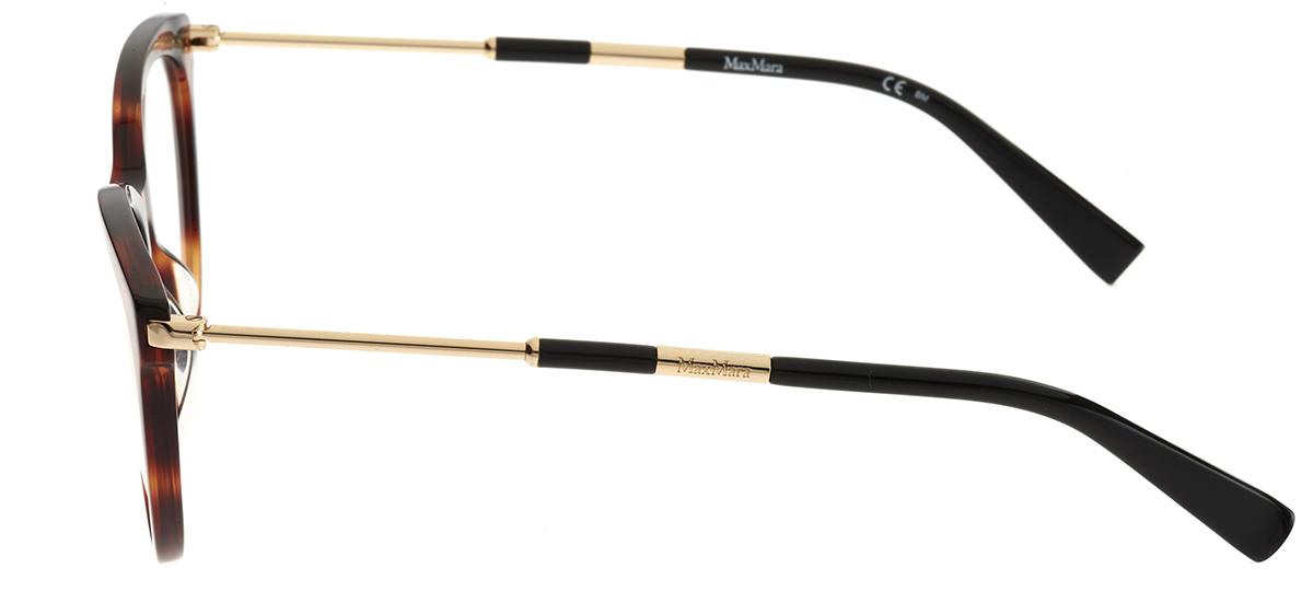 Óculos Receituário MaxMara 1332 0UC