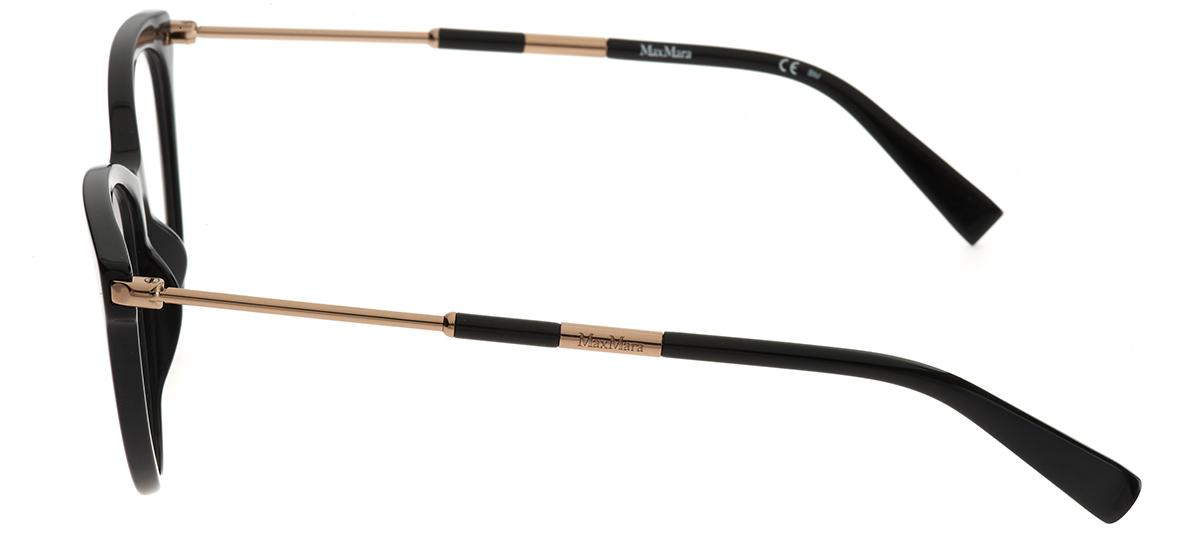 Óculos Receituário MaxMara 1332 807