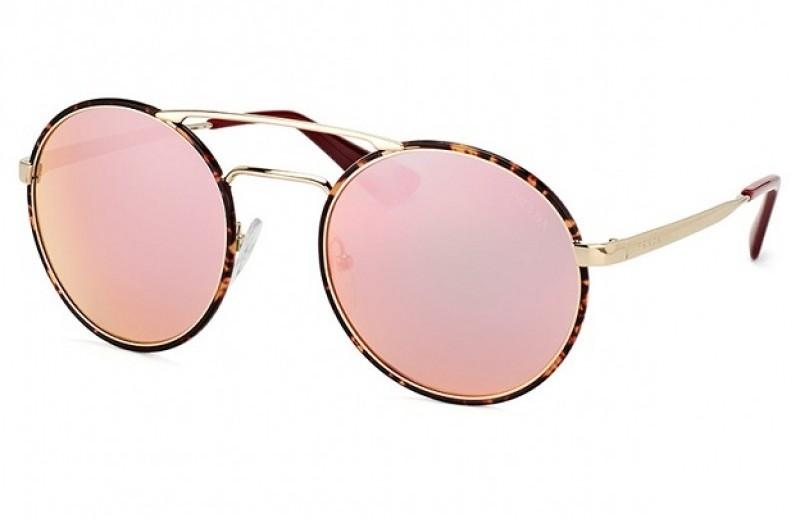 Óculos de Sol Prada Cinéma 51ss 2au-5l2   Ótica Mori 553b982c7d